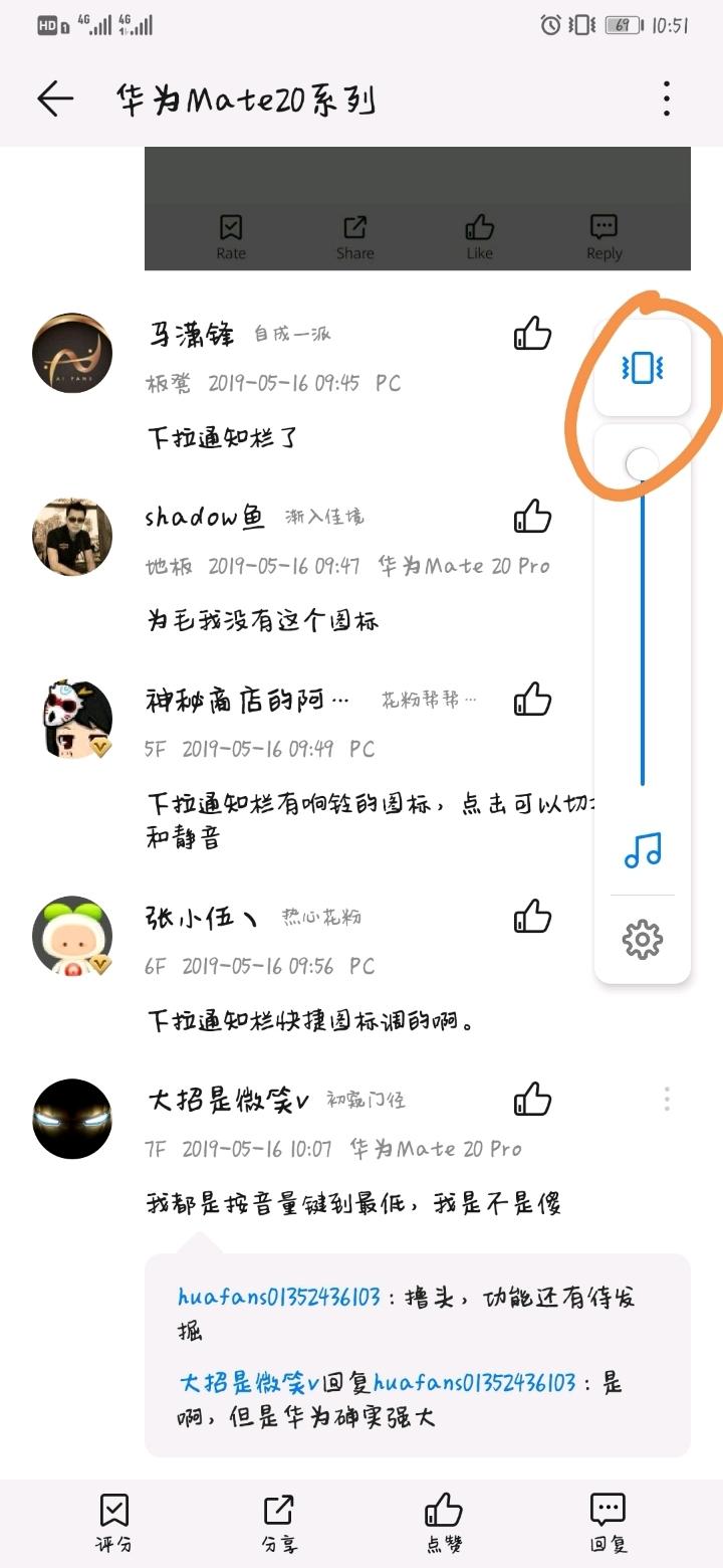 Screenshot_20190516_105214.jpg