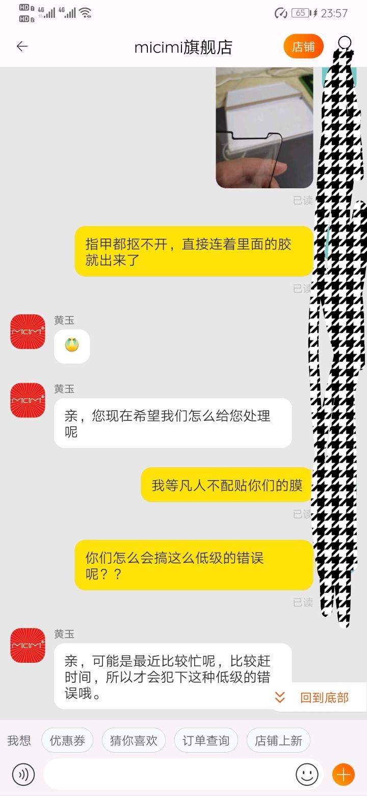 Screenshot_20190517_235811.jpg