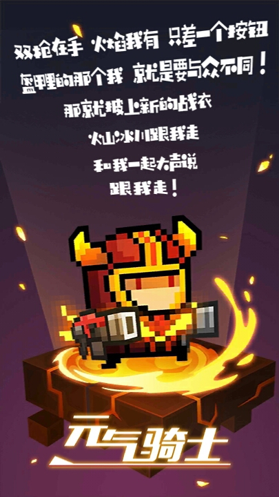 %2Fstorage%2Femulated%2F0%2FAndroid%2Fdata%2Fyuanqiqishi.game.huawei%2Ffiles%2FS.png