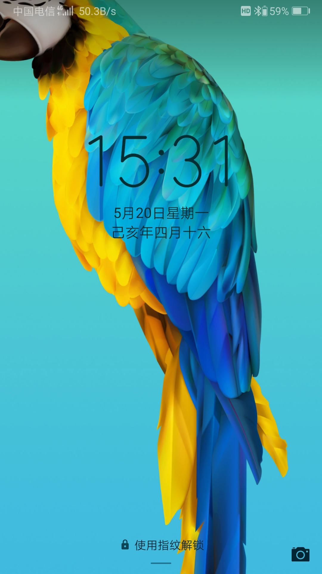 Screenshot_20190520_153135_com.android.keyguard.jpg