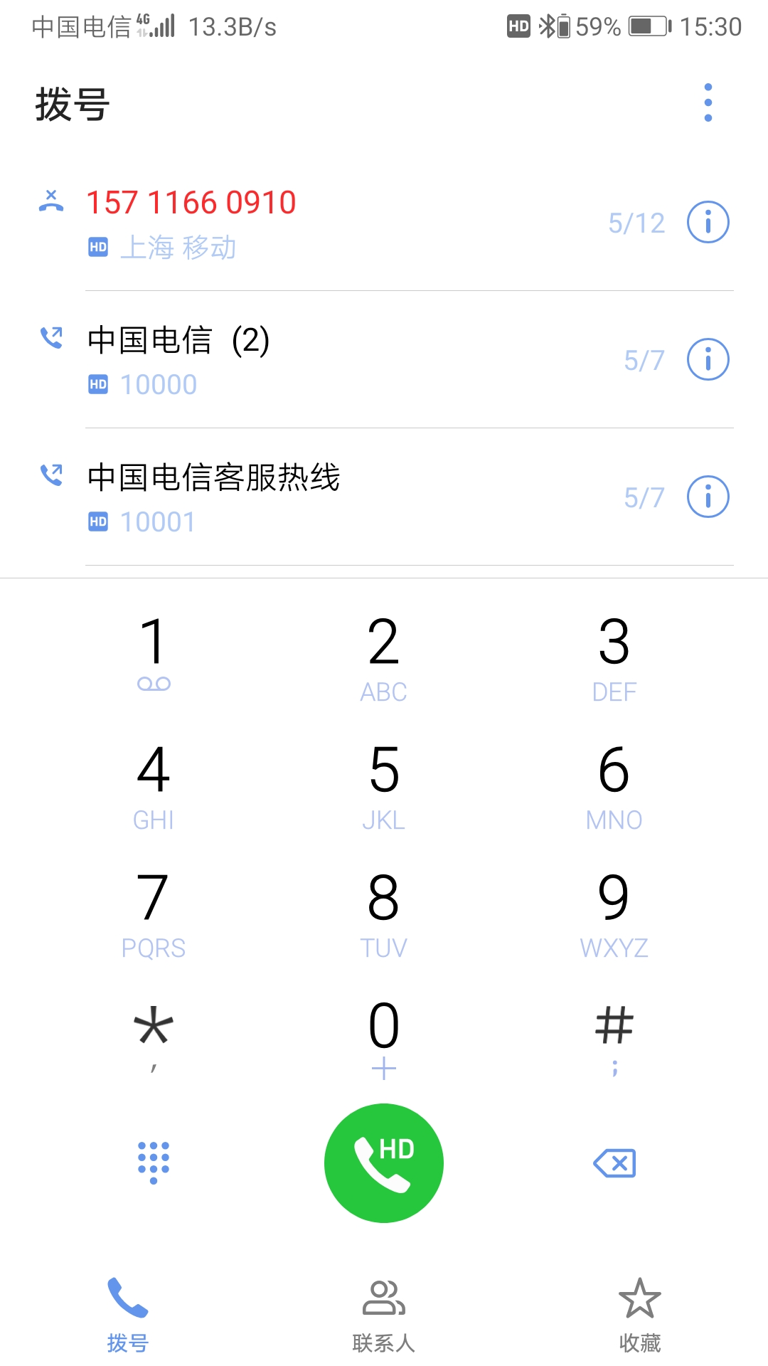 Screenshot_20190520_153100_com.android.contacts.jpg