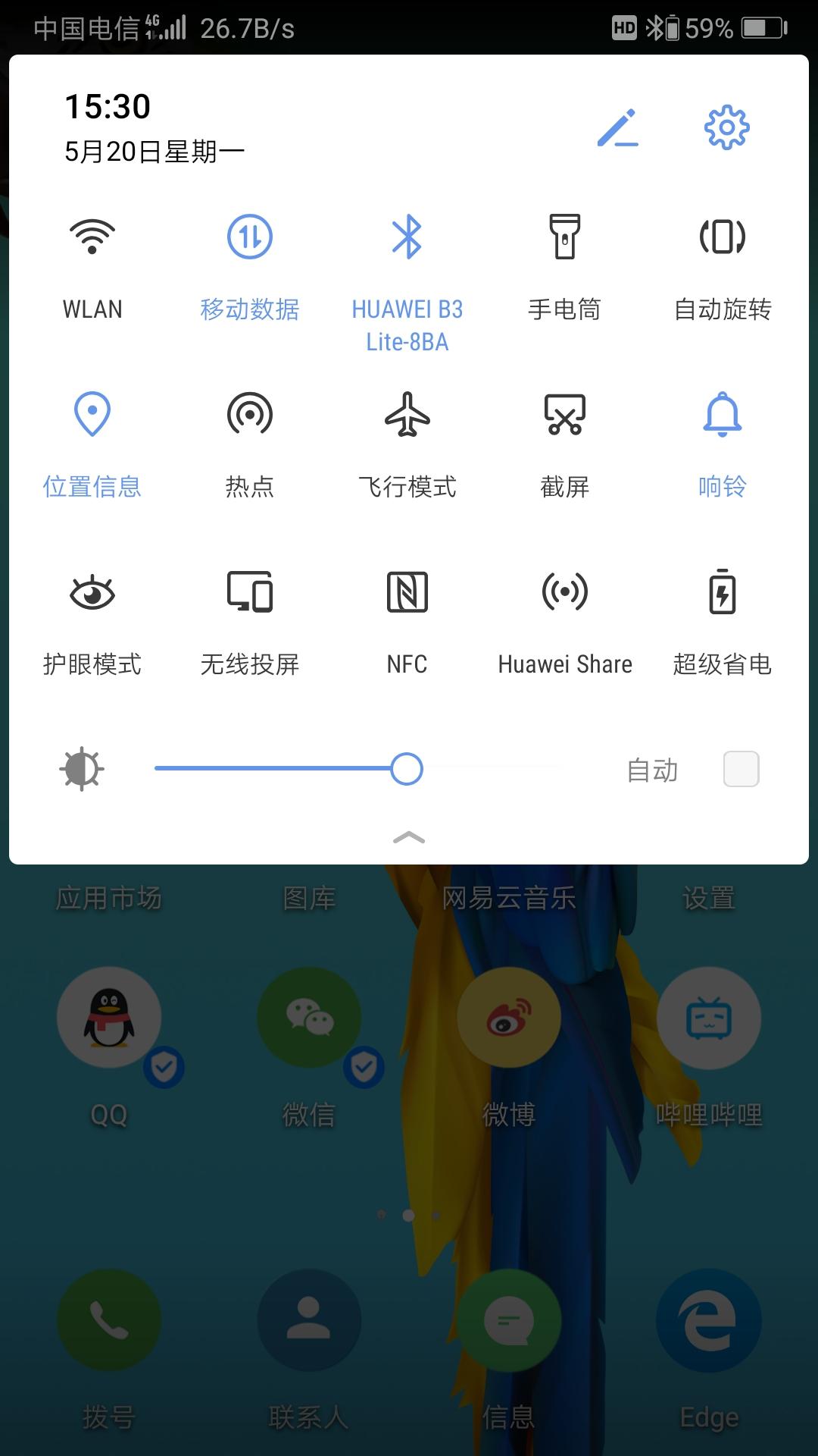 Screenshot_20190520_153052_com.huawei.android.lau.jpg