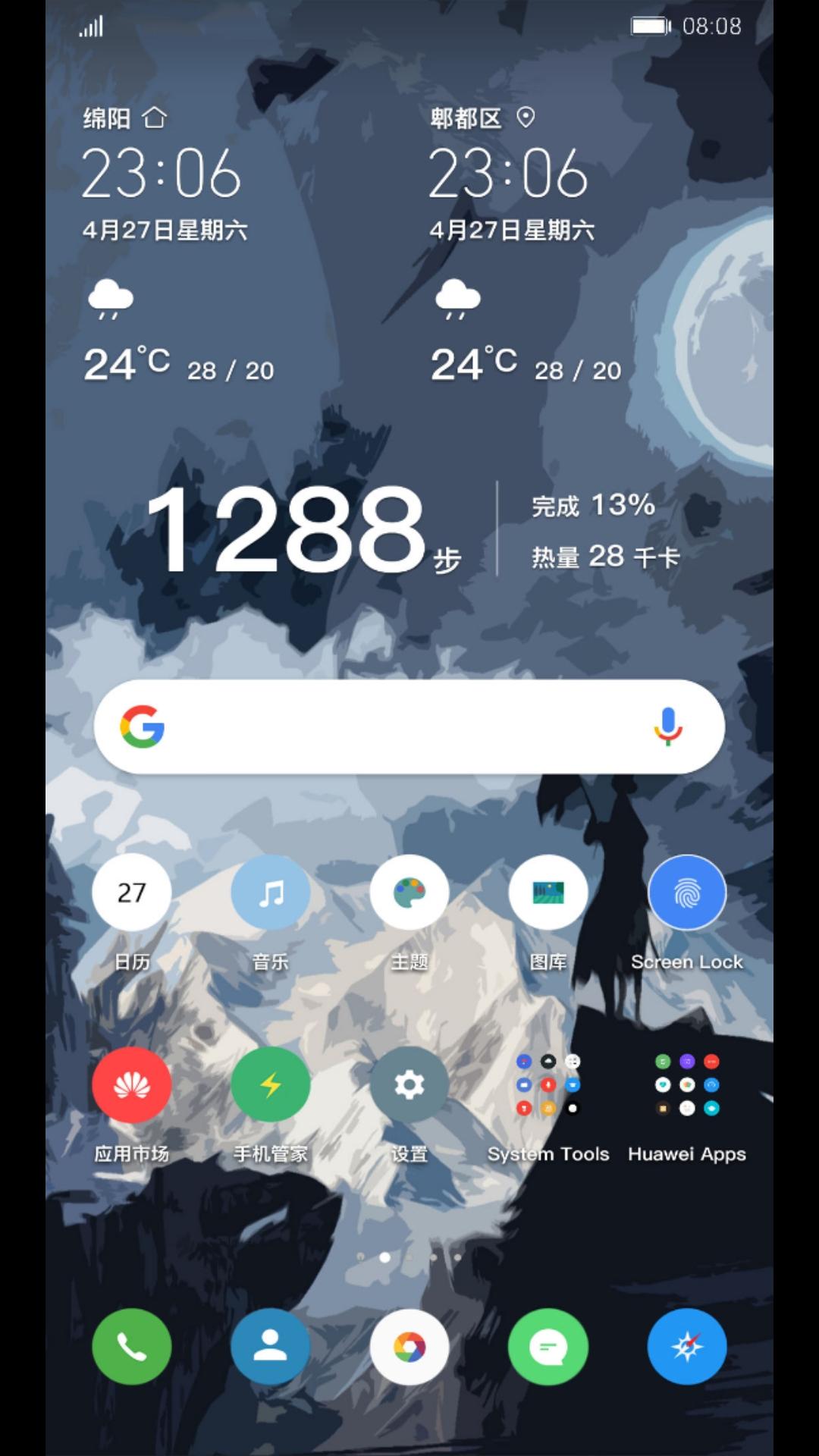 Screenshot_20190520_153146_com.huawei.android.the.jpg