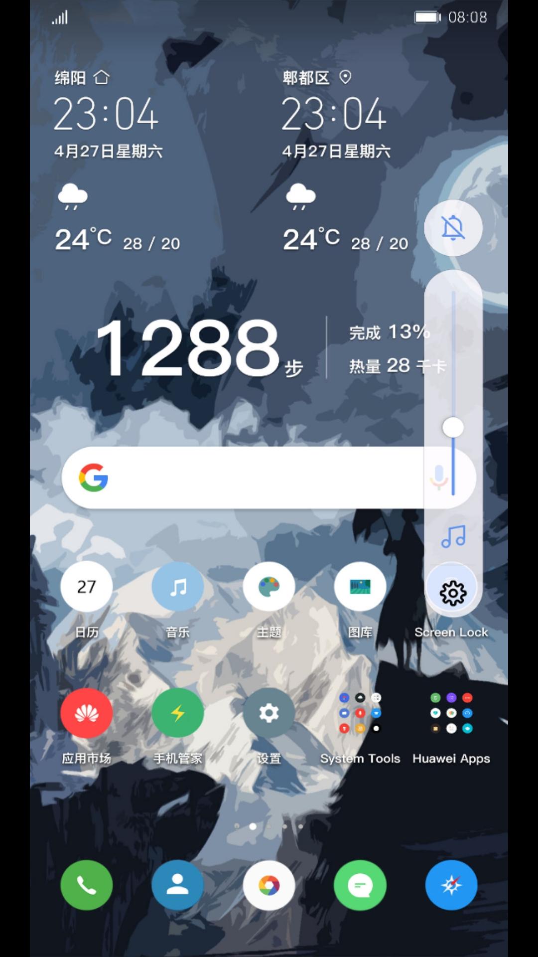 Screenshot_20190520_153153_com.huawei.android.the.jpg