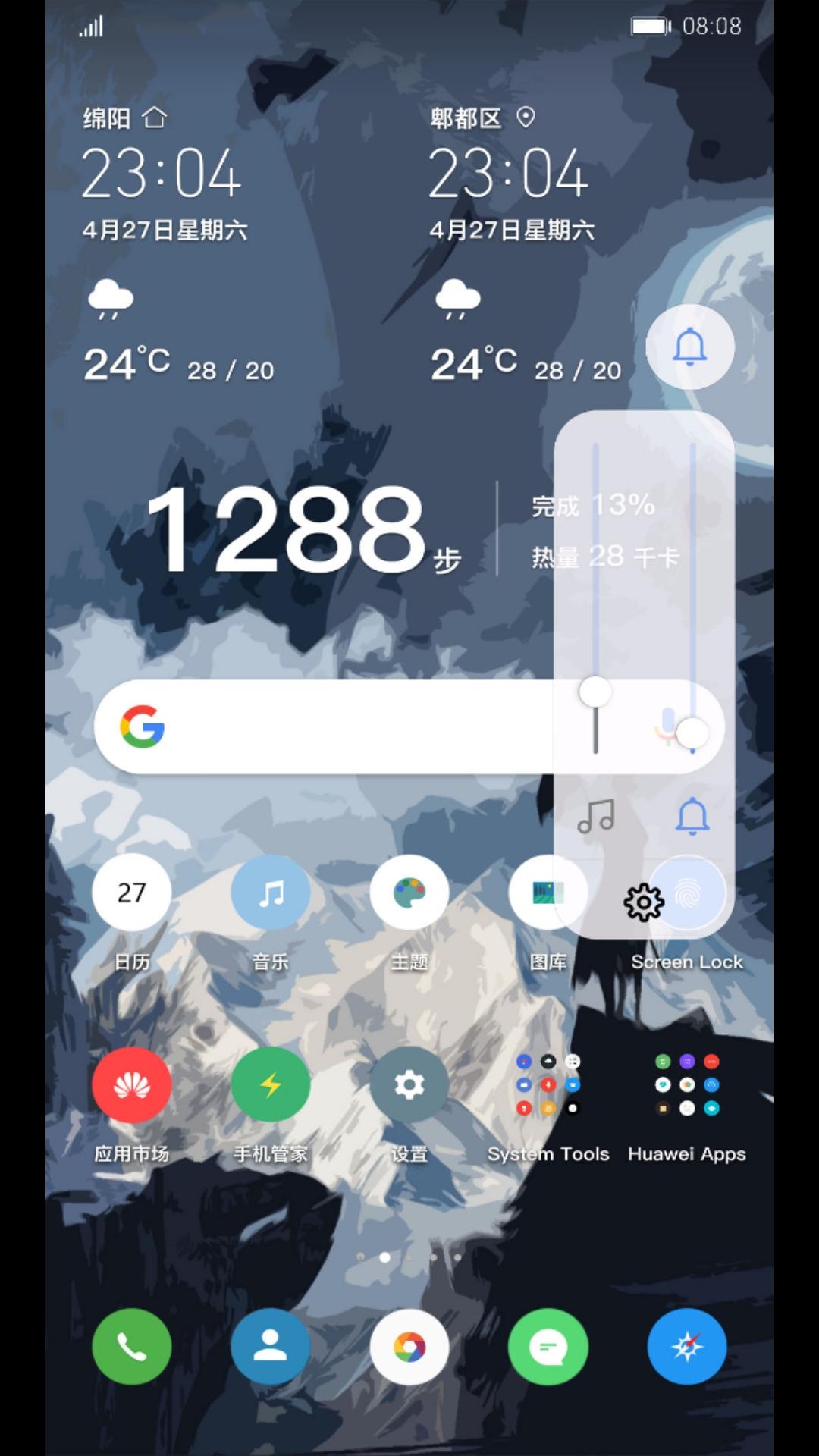 Screenshot_20190520_153156_com.huawei.android.the.jpg