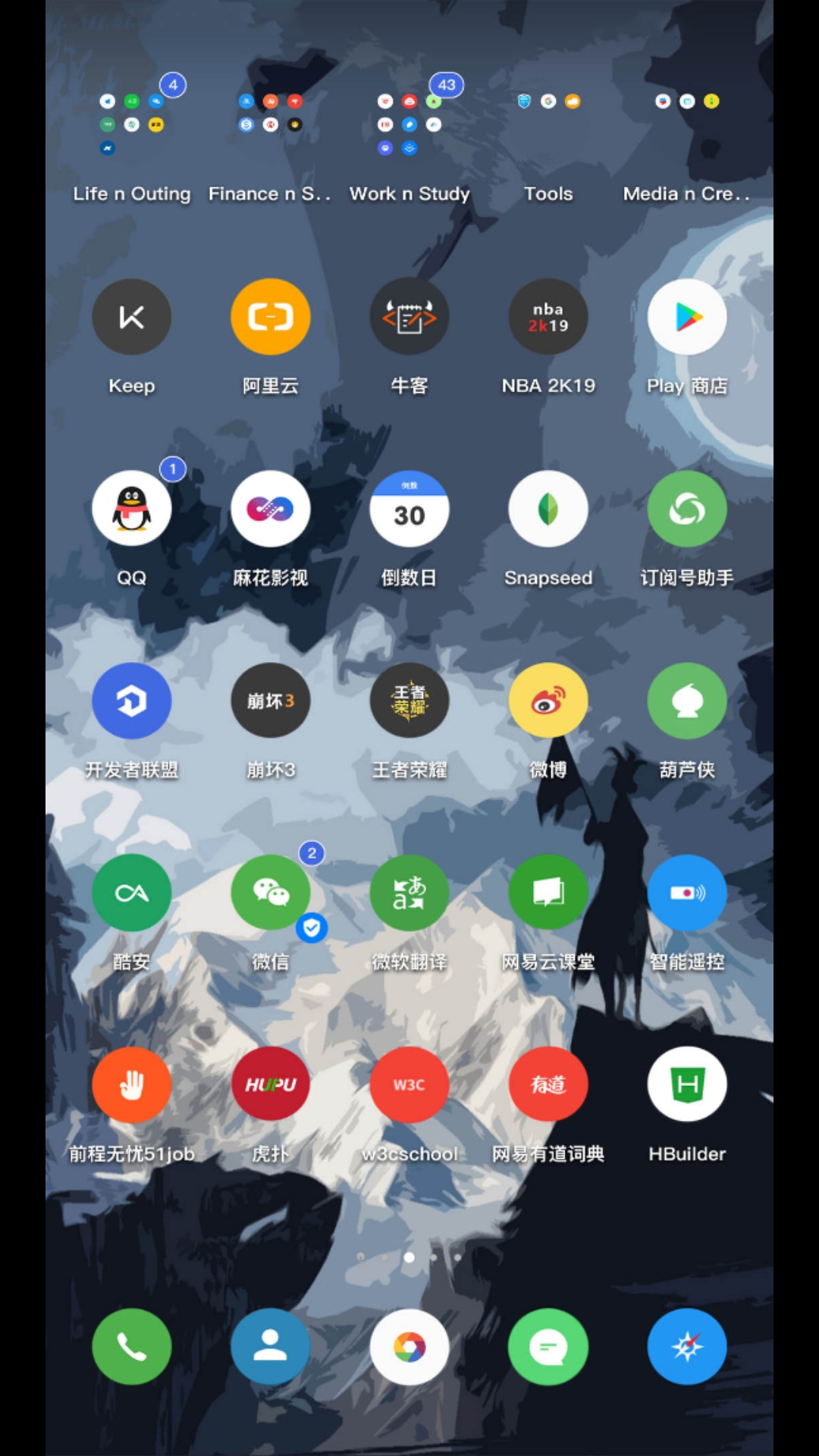 Screenshot_20190520_153159_com.huawei.android.the.jpg
