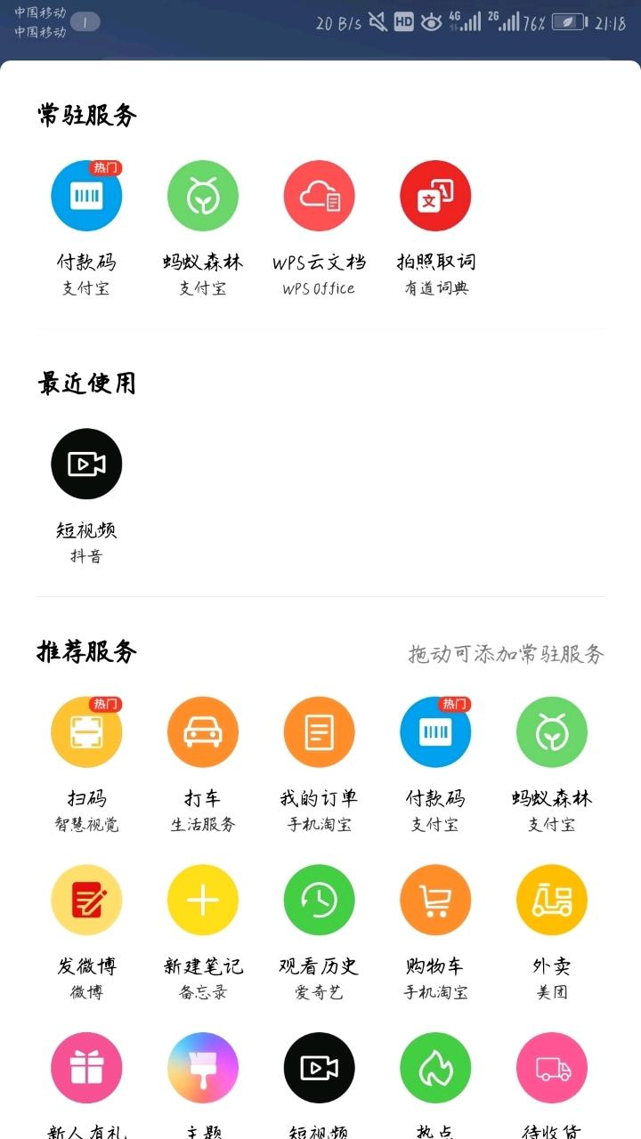 Screenshot_20190521-211829.jpg
