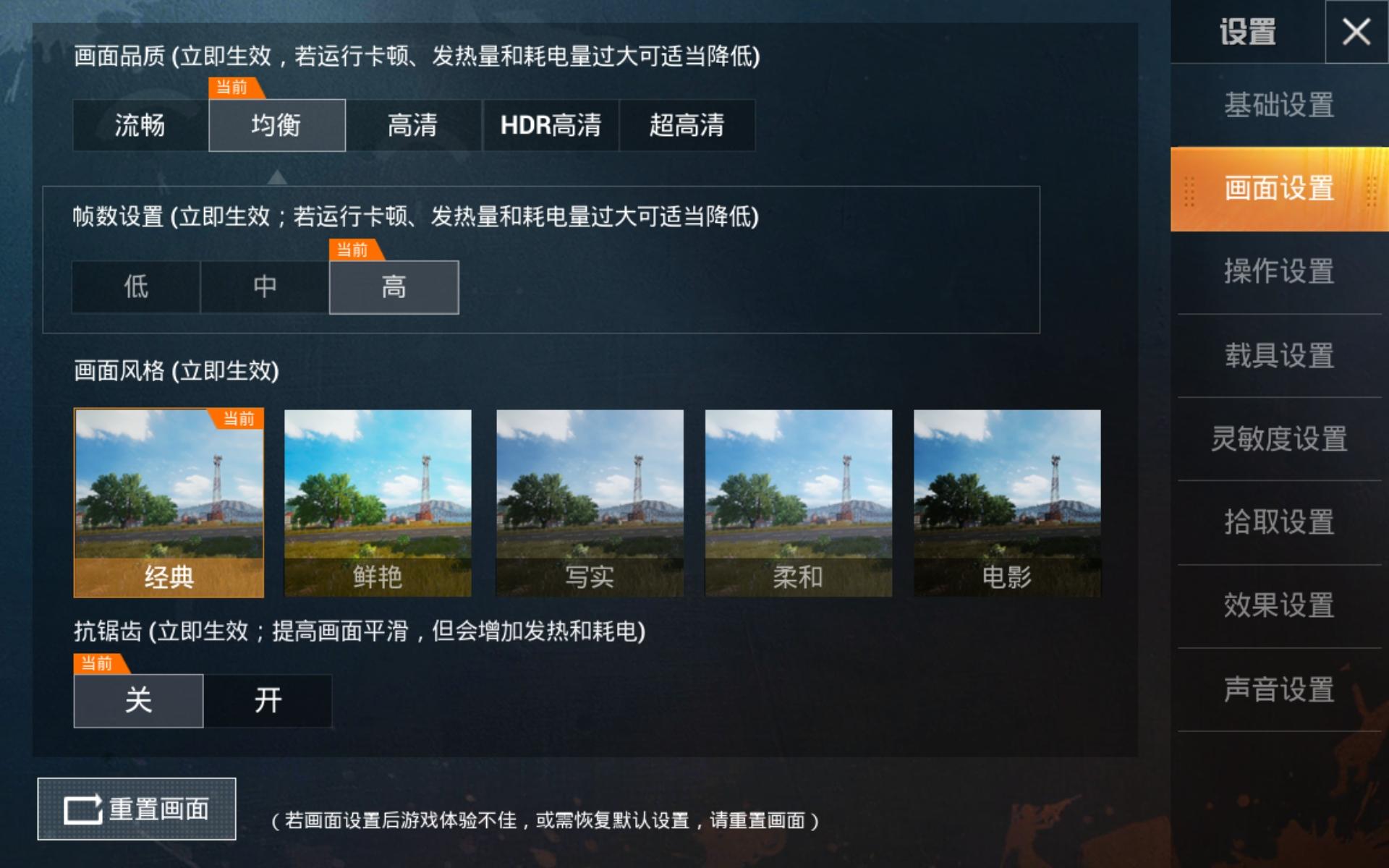 Screenshot_20190522_110824_com.tencent.tmgp.pubgm.jpg