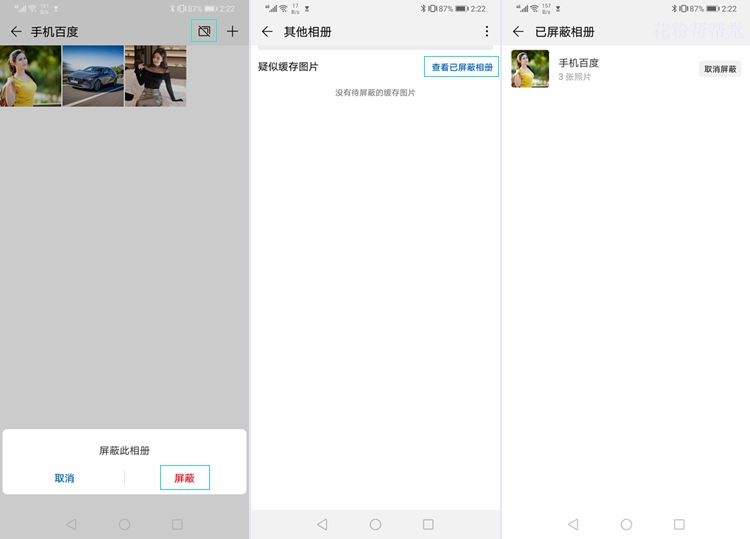 Screenshot_20190522_142203_com.android.gallery3d.jpg