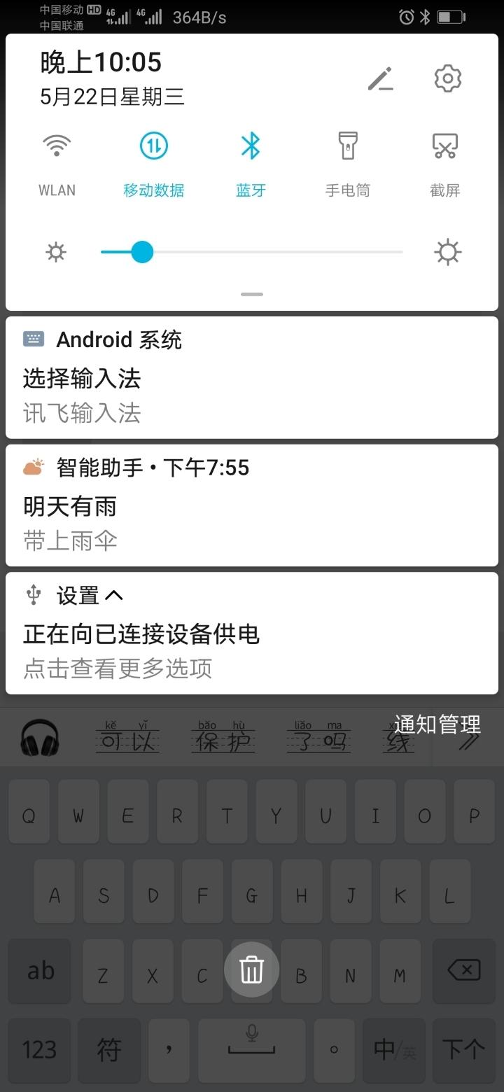 Screenshot_20190522_220511_com.huawei.fans.jpg