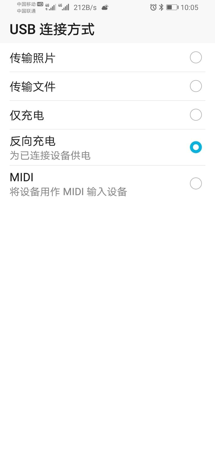 Screenshot_20190522_220517_com.android.settings.jpg