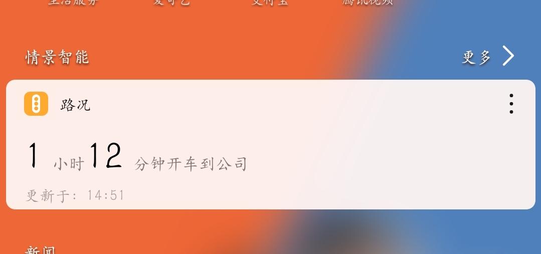 Screenshot_20190523_145223_com.huawei.android.launcher.png