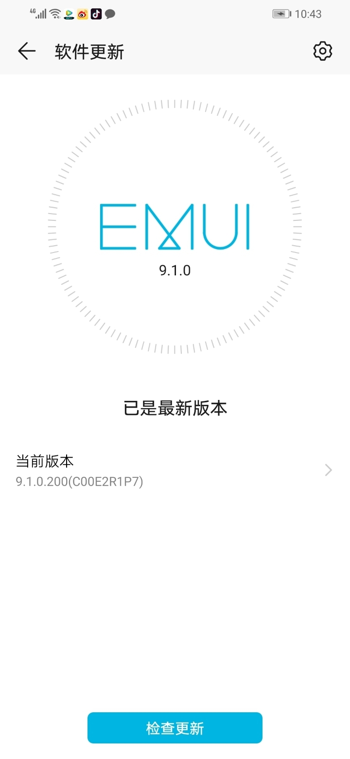 Screenshot_20190523_224313_com.huawei.android.hwouc.jpg