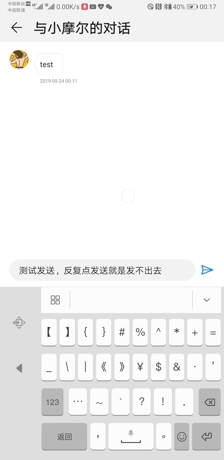 Screenshot_20190524_001756_com.huawei.fans.jpg