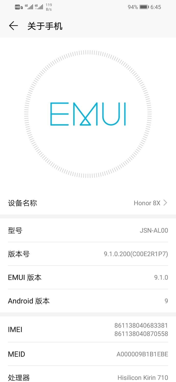 Screenshot_20190524_064503_com.android.settings.jpg