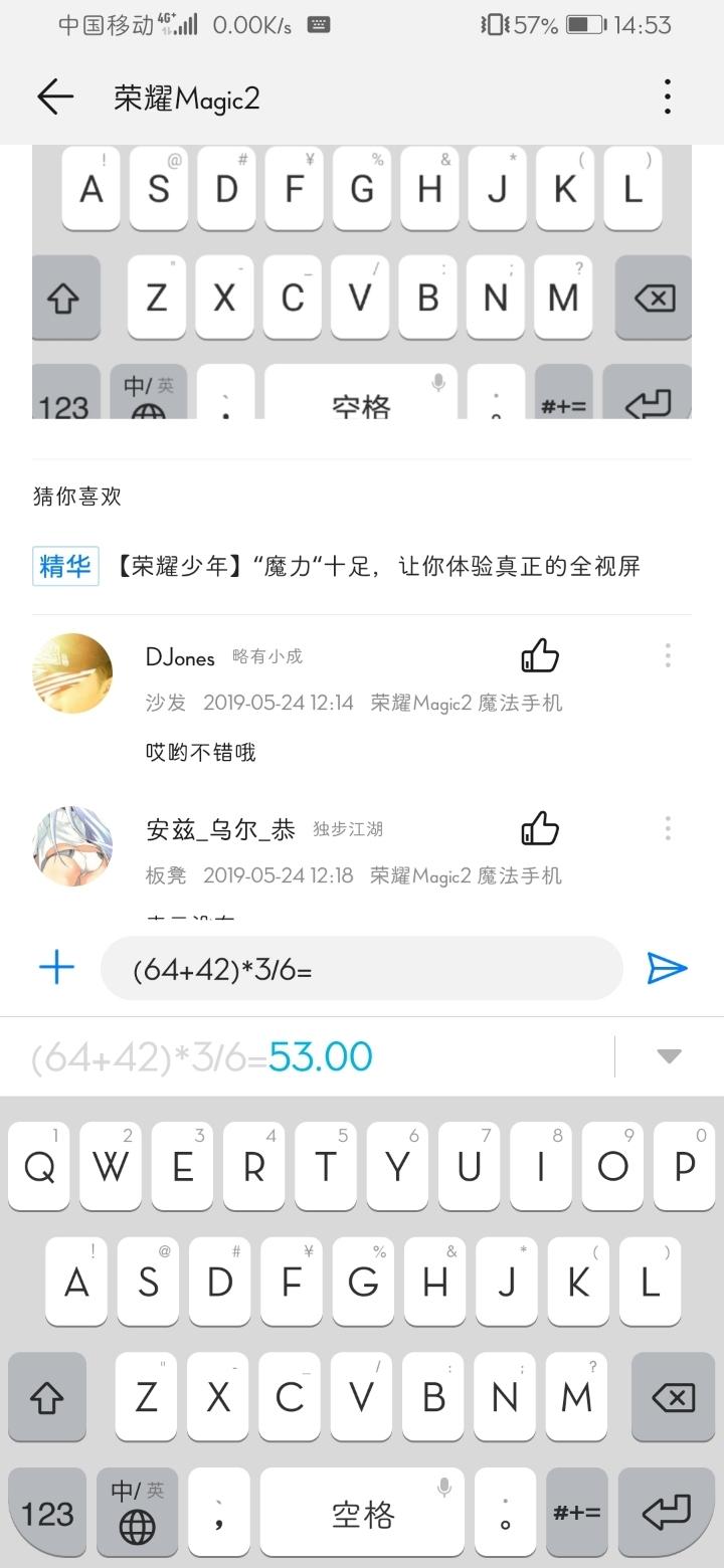 Screenshot_20190524_145359_com.huawei.fans.jpg