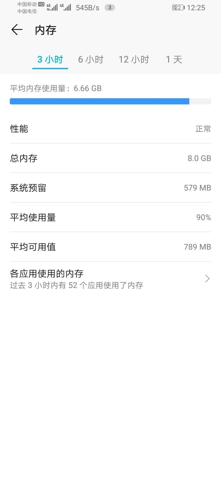 Screenshot_20190525_122538_com.android.settings.jpg