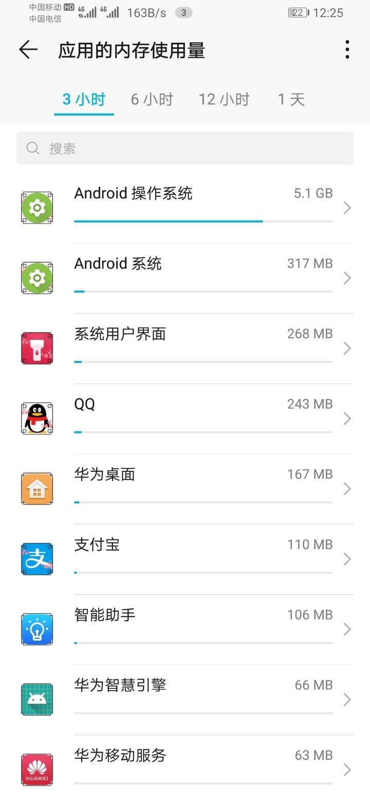 Screenshot_20190525_122552_com.android.settings.jpg