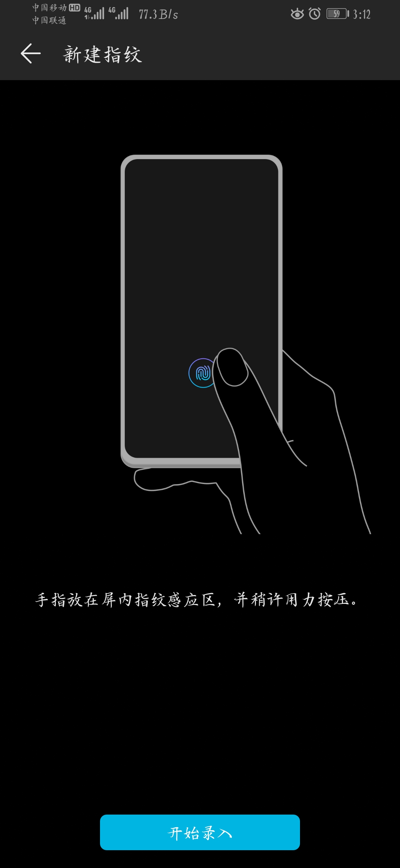 Screenshot_20190525_151223_com.android.settings.jpg