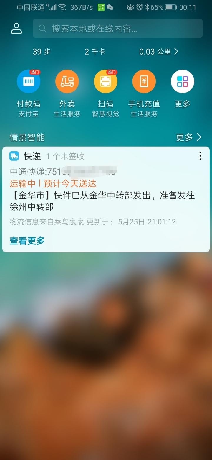 Screenshot_20190526_001200.jpg