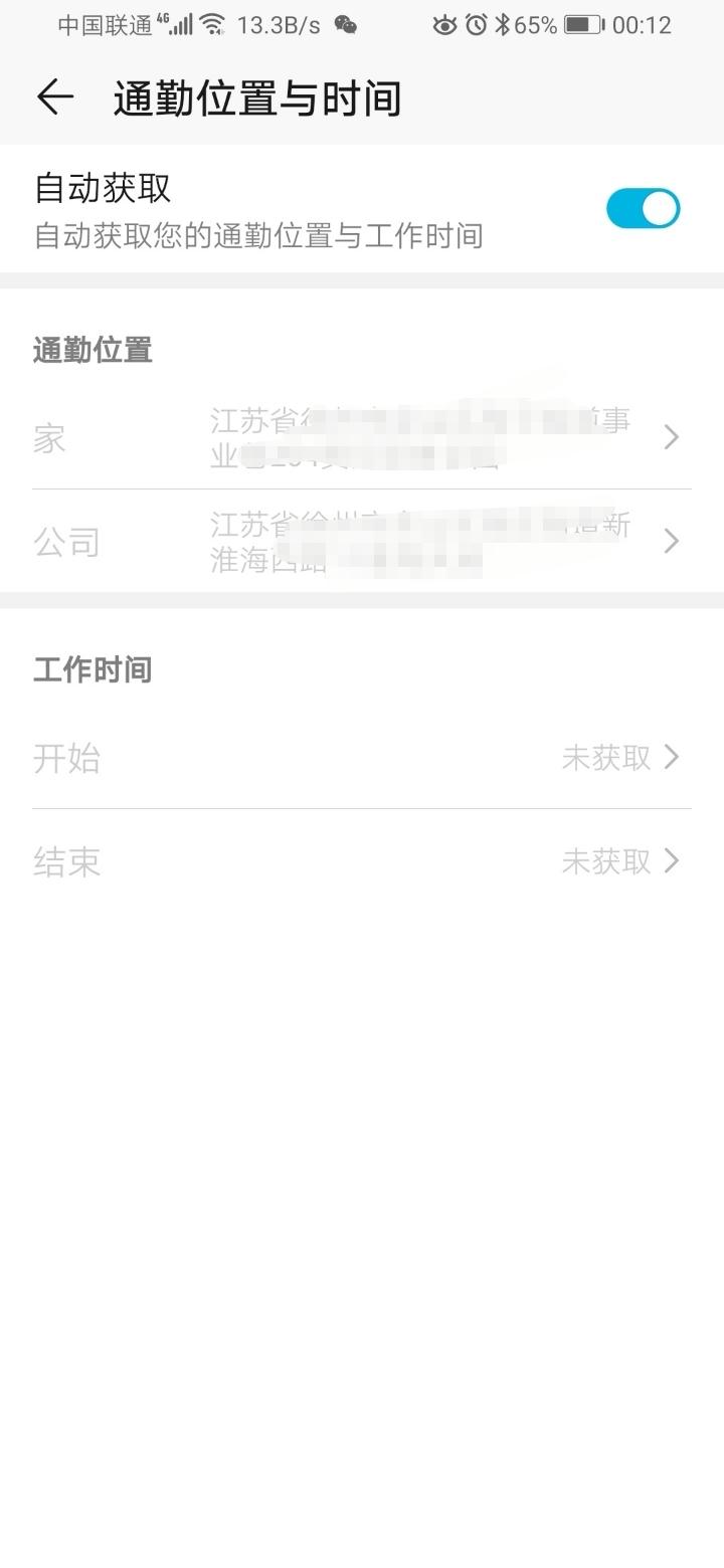 Screenshot_20190526_001247.jpg