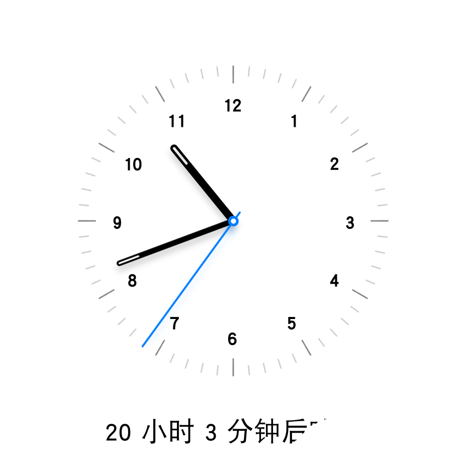 Screenshot_20190526_104138_com.android.deskclock.png