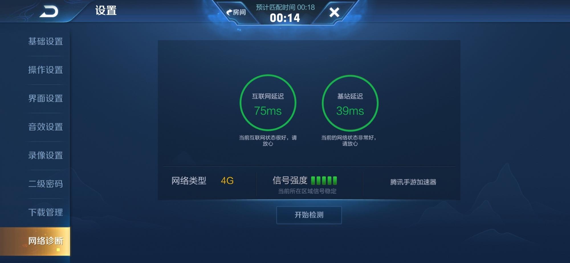 Screenshot_20190525_195204_com.tencent.tmgp.sgame.jpg