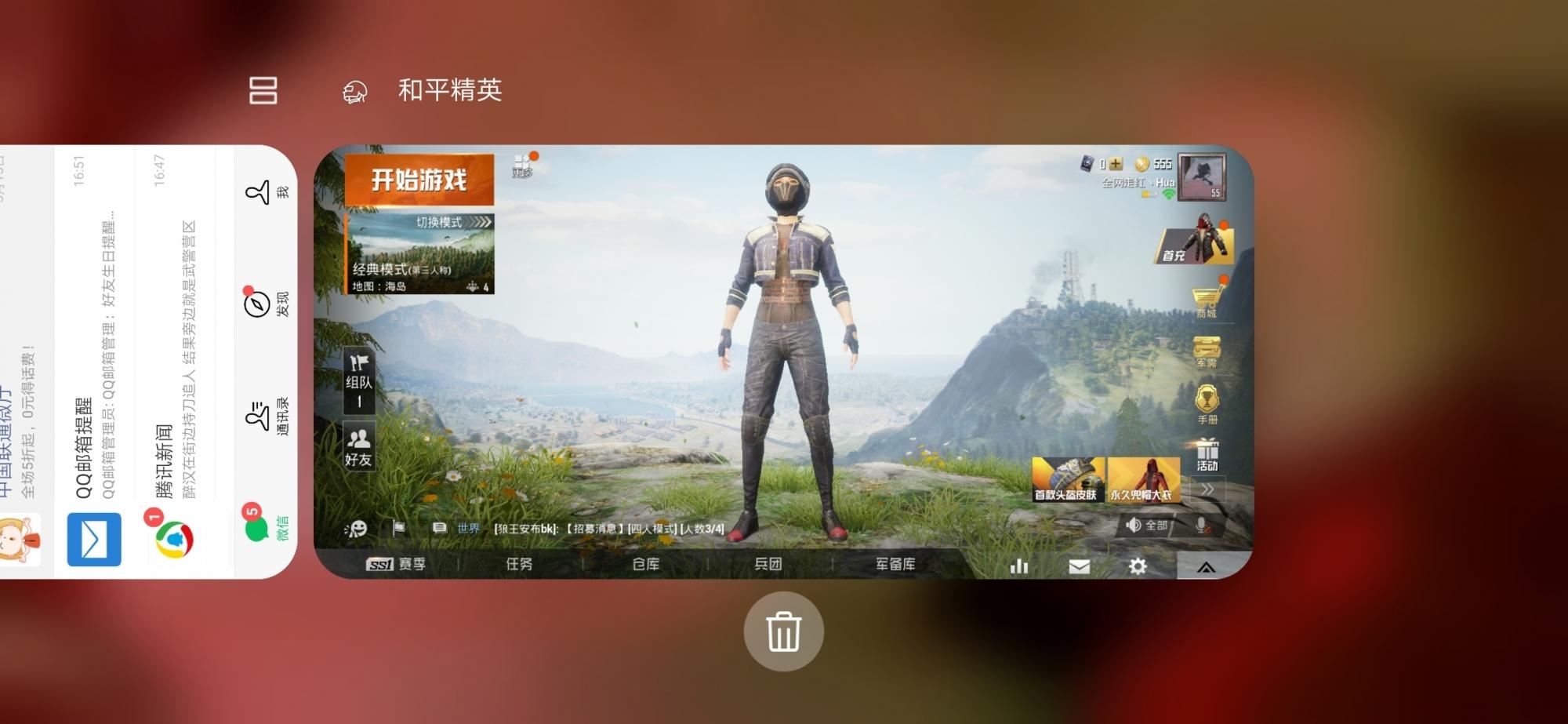 Screenshot_20190526_165737_com.huawei.android.launcher.jpg