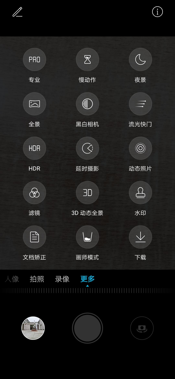 Screenshot_20190522_140101_com.huawei.camera.jpg