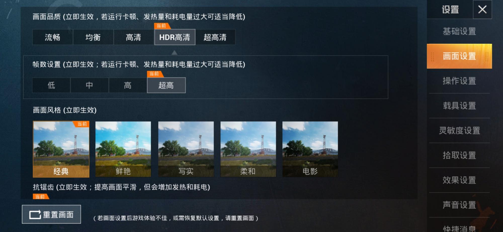 Screenshot_20190524_213702_com.tencent.tmgp.pubgm.jpg