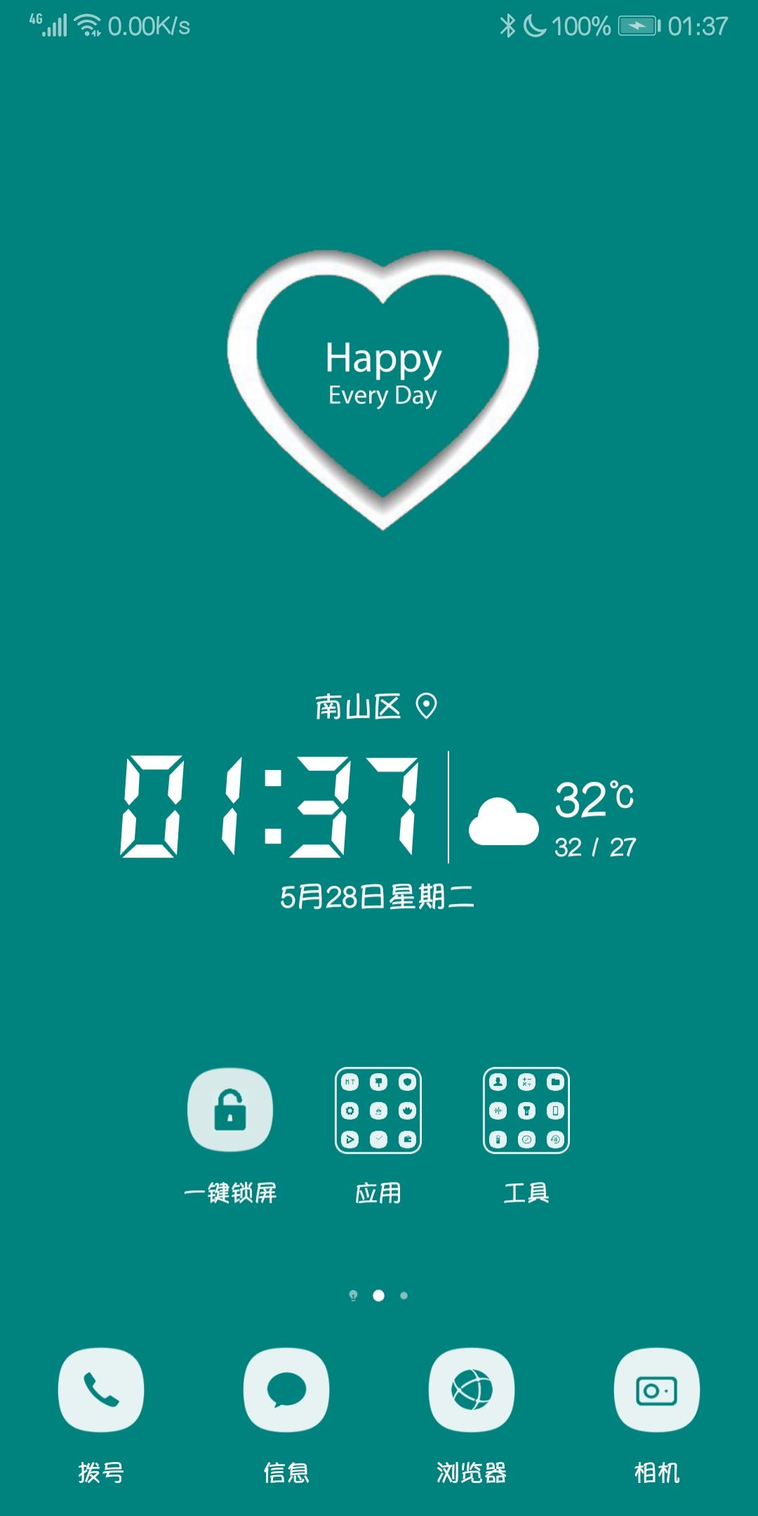 Screenshot_20190528_013742_com.huawei.android.launcher.jpg