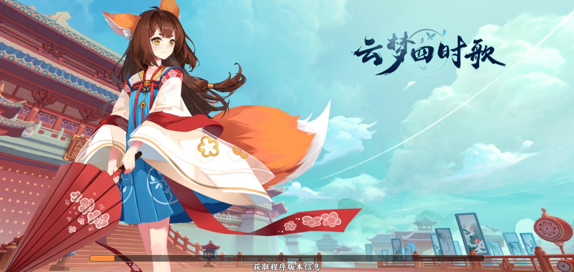 Screenshot_20190524_174808_com.tencent.yunmeng.jpg