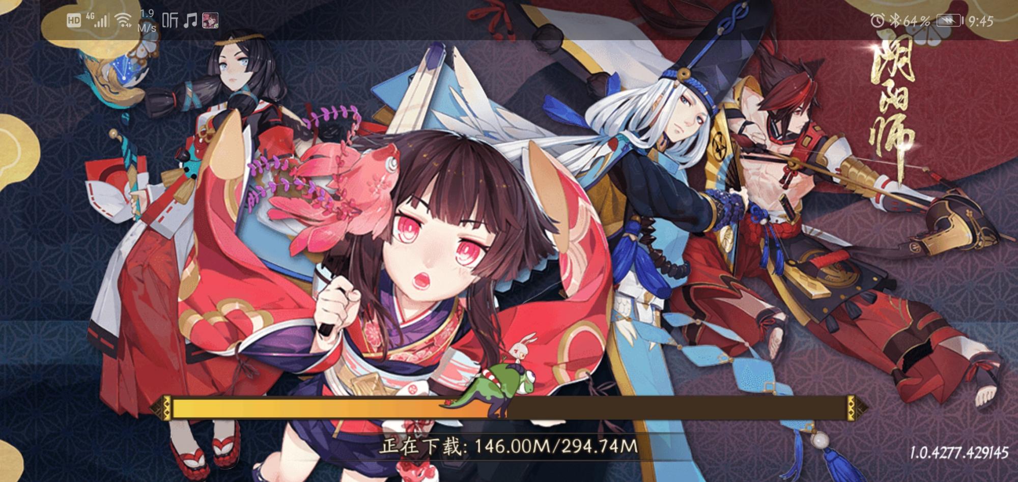 Screenshot_20190528_214504_com.tencent.tmgp.yys.z.jpg