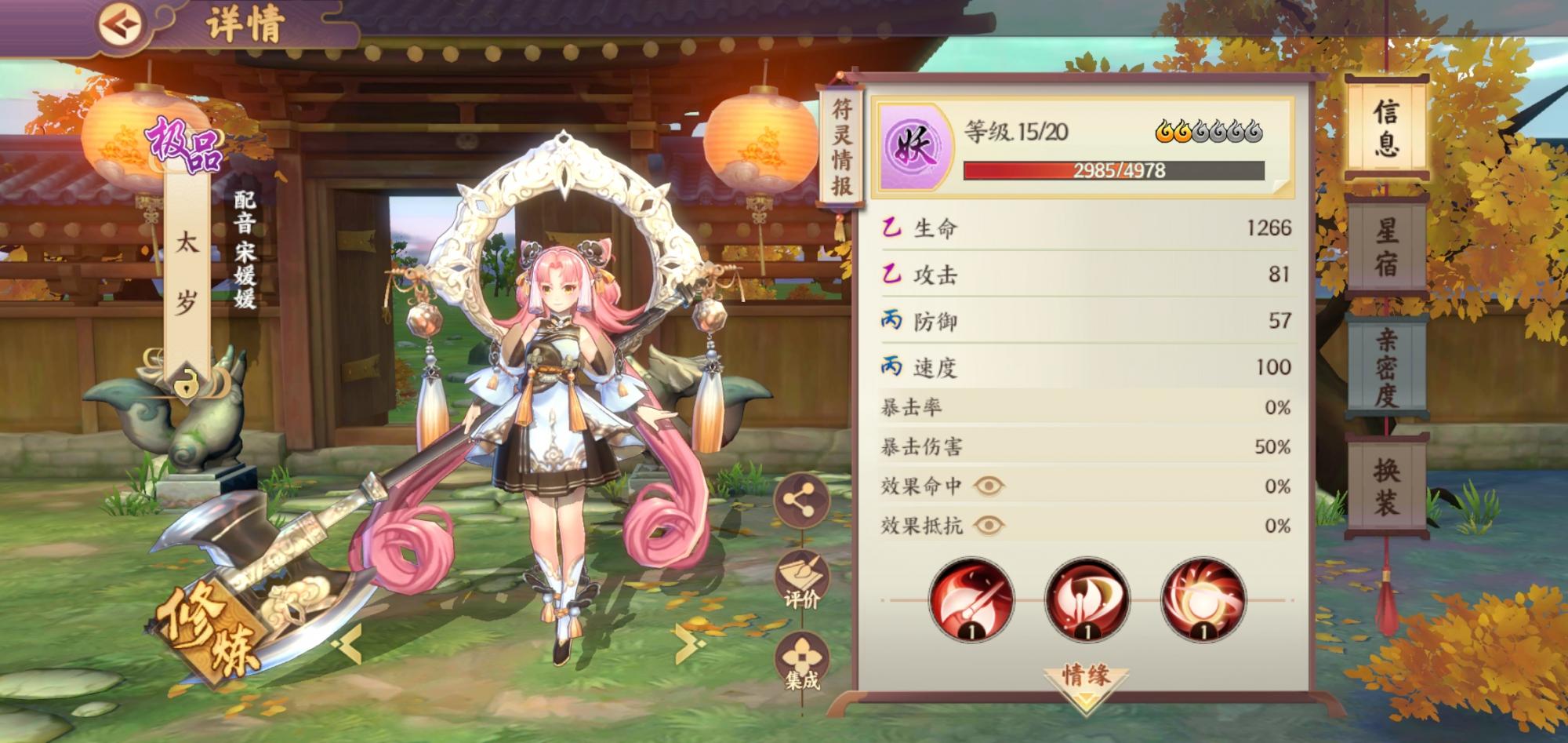 Screenshot_20190528_215316_com.tencent.yunmeng.jpg