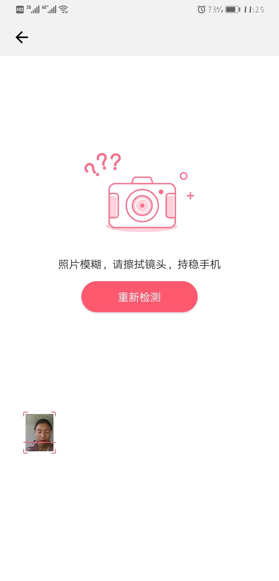 Screenshot_20190529_112559_com.huawei.hwfairy.jpg