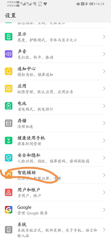 Screenshot_20190529_145931.jpg