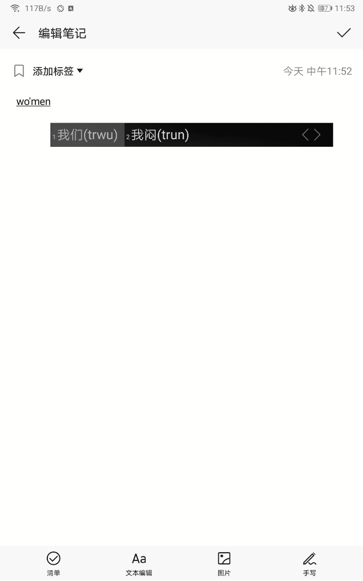 Screenshot_20190530_115304_com.example.android.notepad.jpg