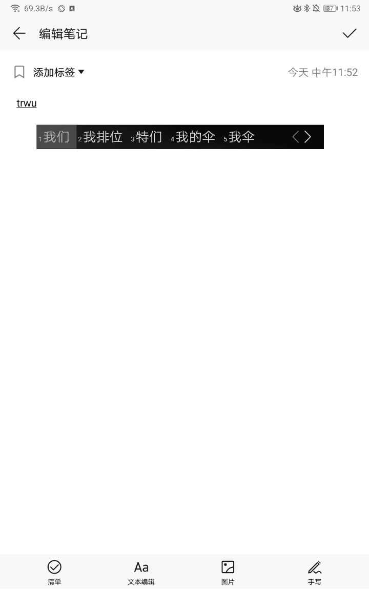 Screenshot_20190530_115317_com.example.android.notepad.jpg
