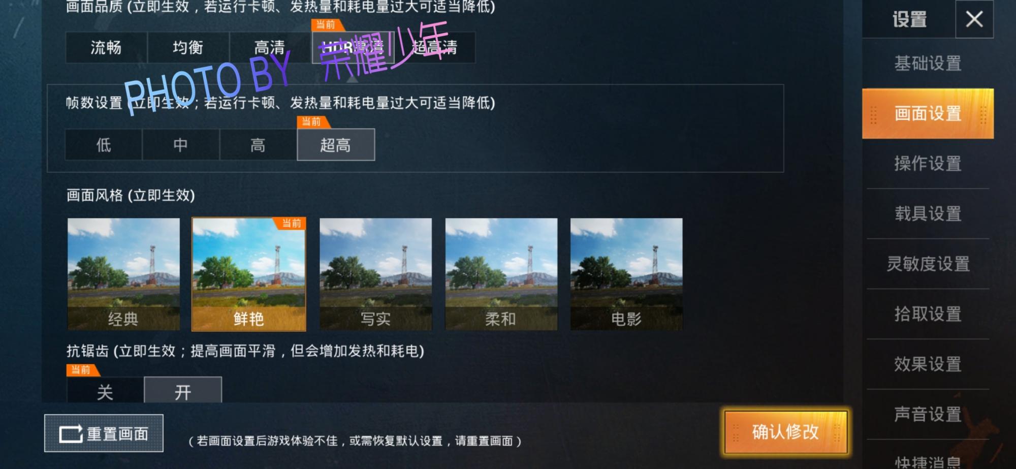 Screenshot_20190530_215845_com.tencent.tmgp.pubgm.jpg