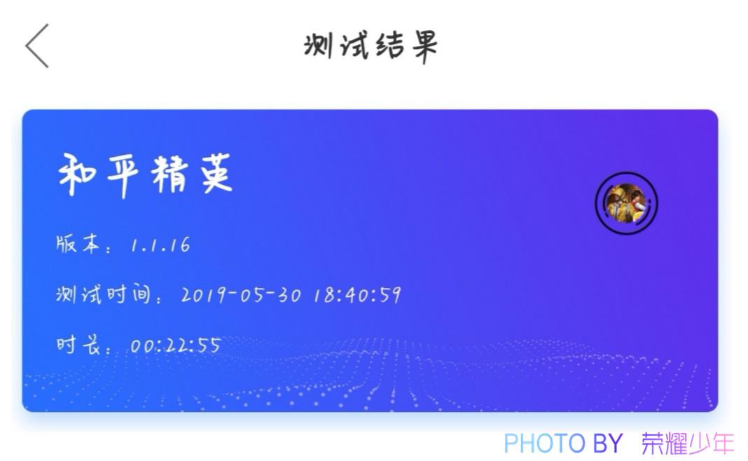 Screenshot_20190530_221121.jpg