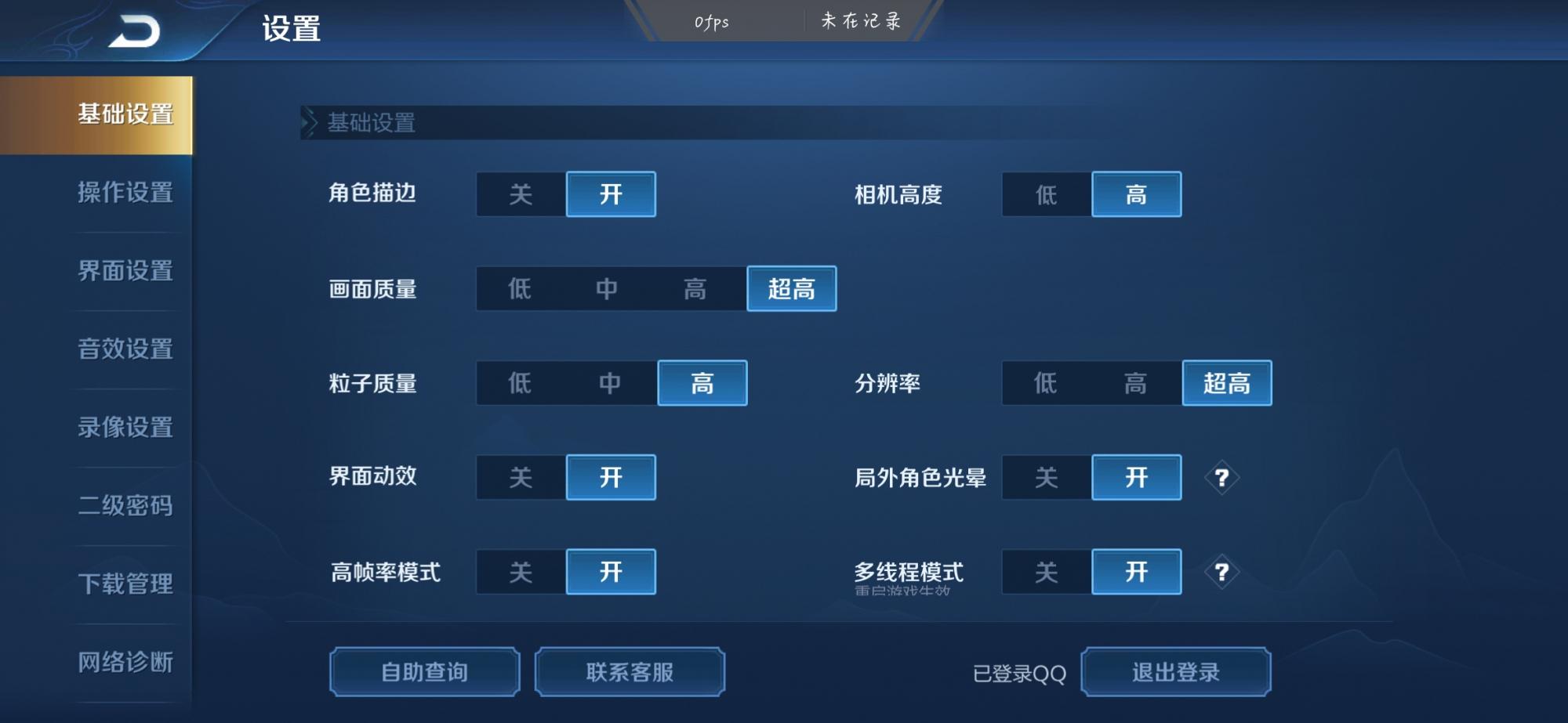 Screenshot_20190530_172635_com.tencent.tmgp.sgame.jpg