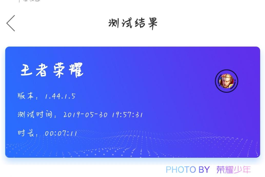 Screenshot_20190530_224853.jpg