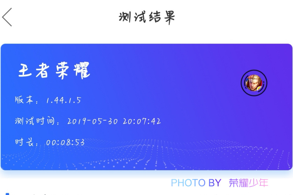 Screenshot_20190530_225449.jpg