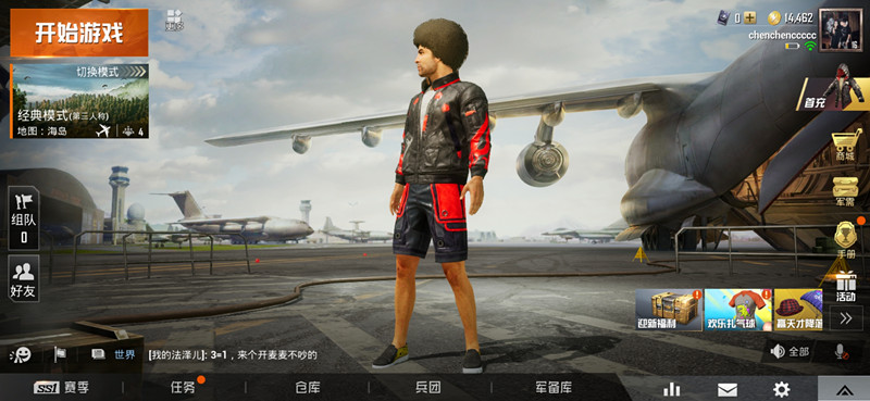 Screenshot_20190531_145250_com.tencent.tmgp.pubgm_副本.jpg