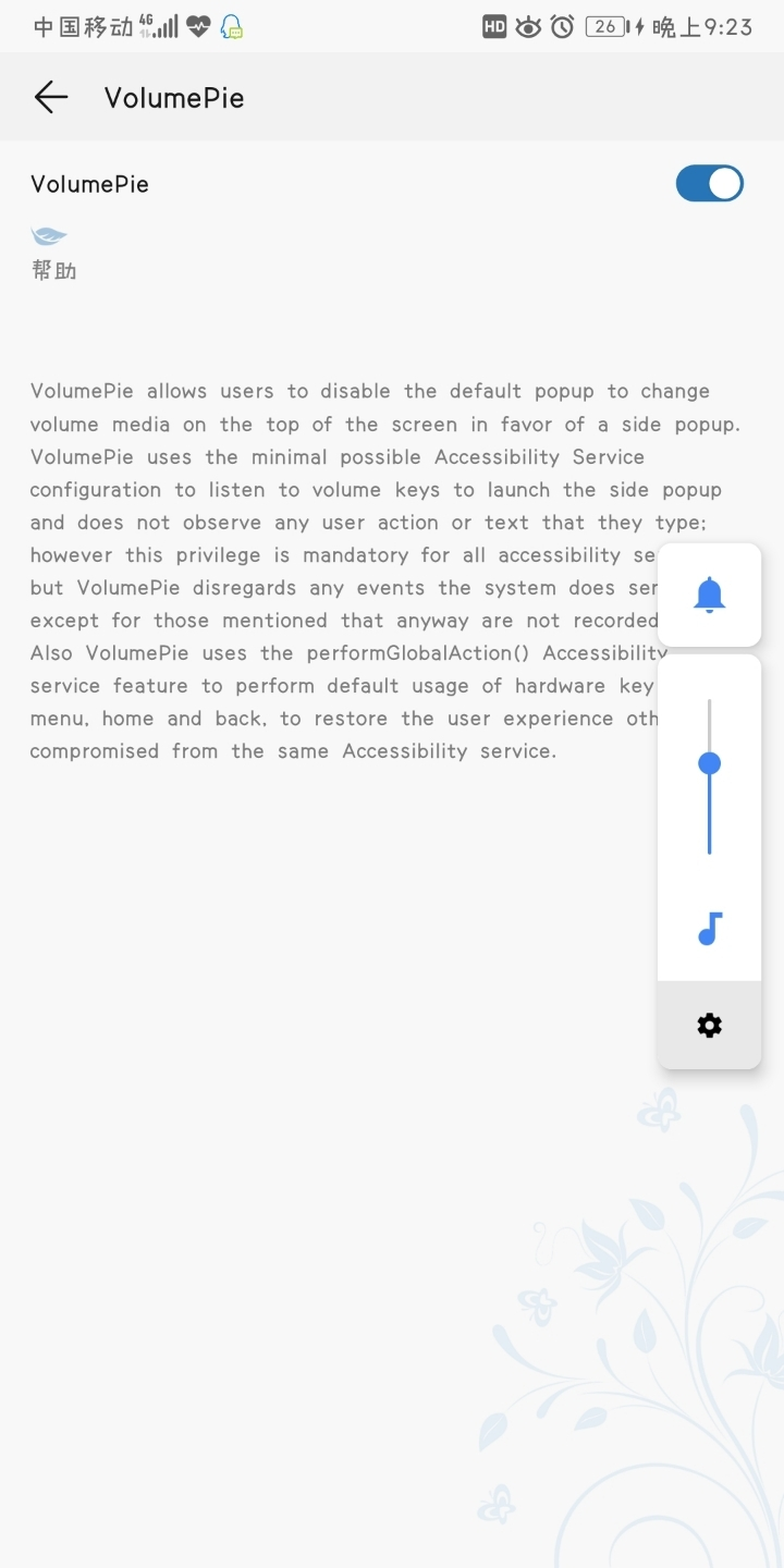 Screenshot_20190531_212344_com.android.settings.jpg