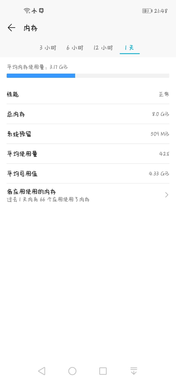 Screenshot_20190531_214849_com.android.settings.jpg
