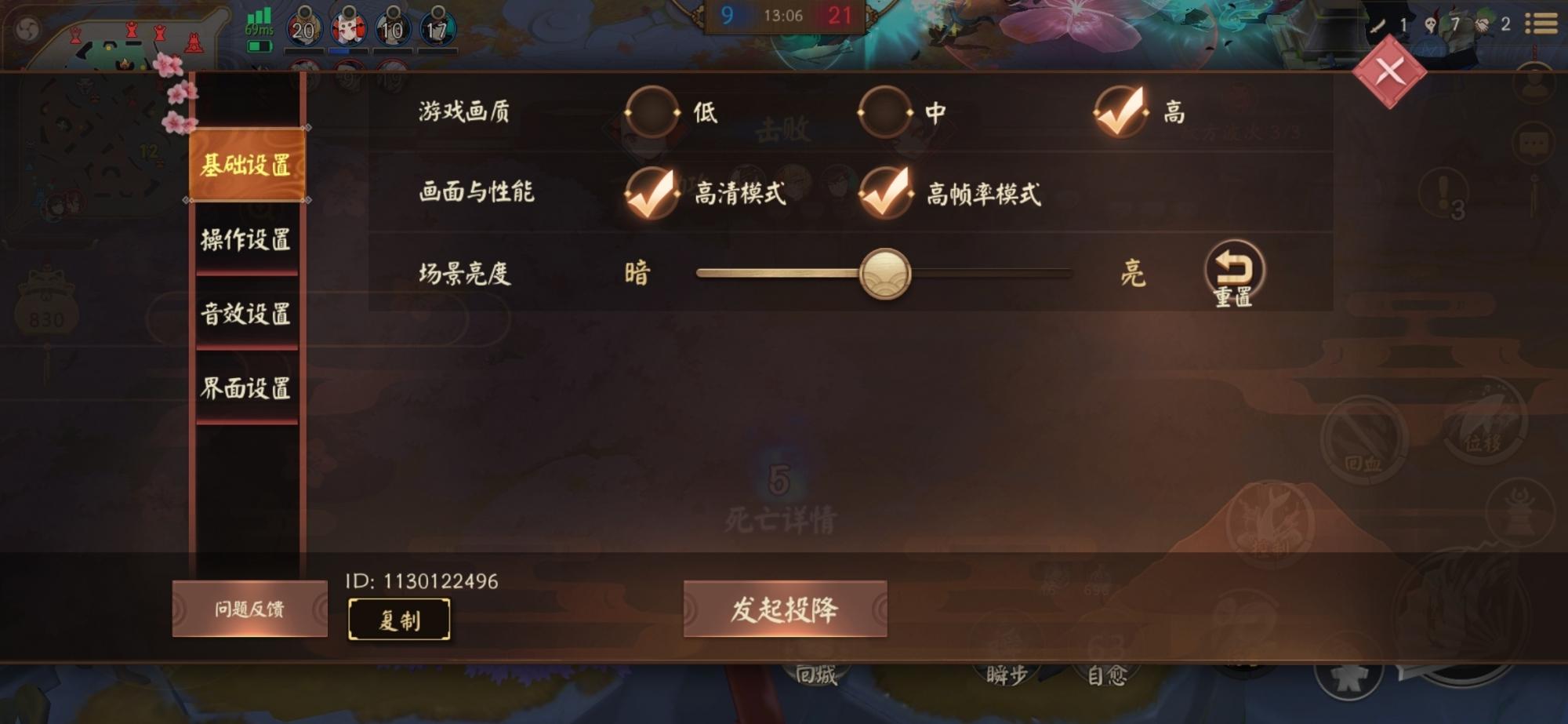 Screenshot_20190527_093936_com.netease.moba.jpg