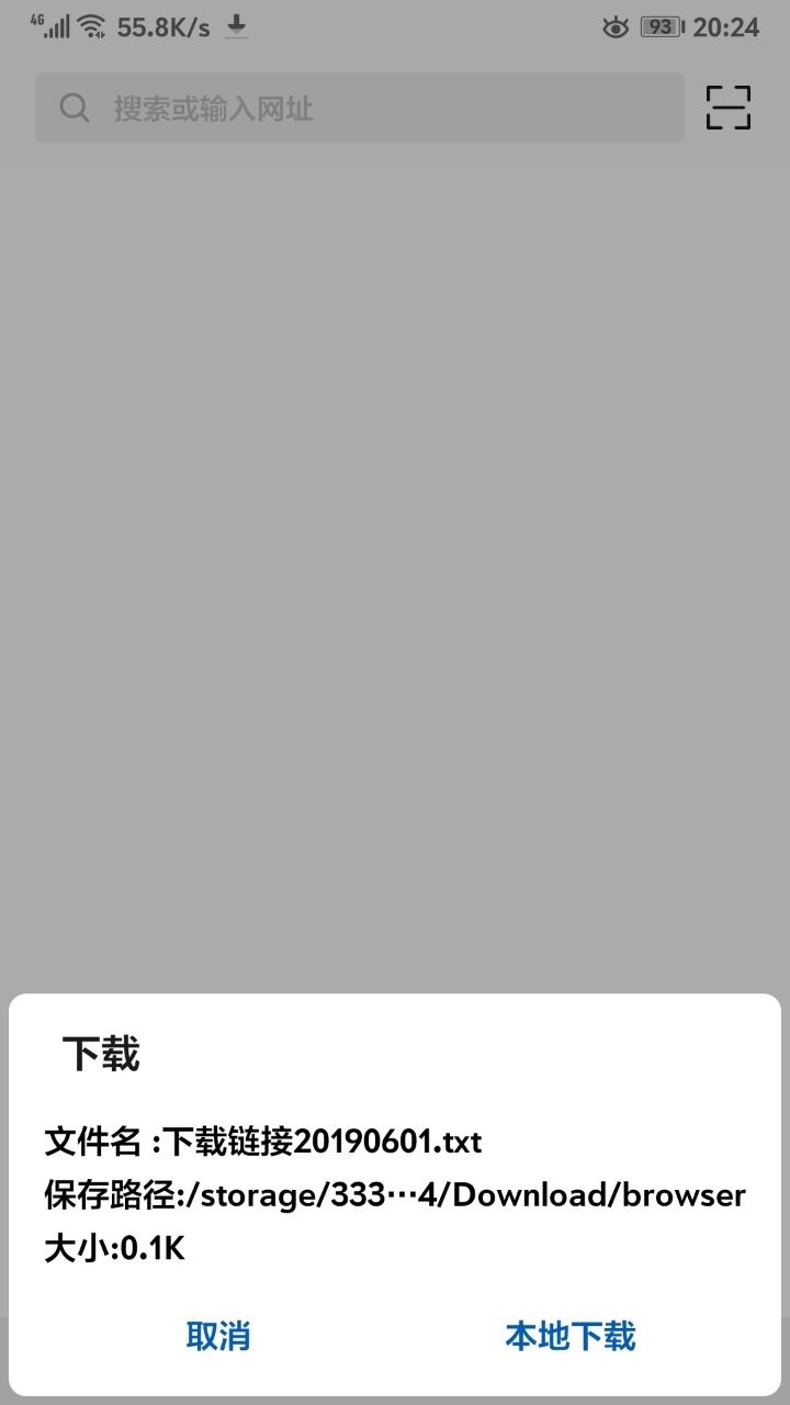 Screenshot_20190601_202421_com.android.browser.jpg