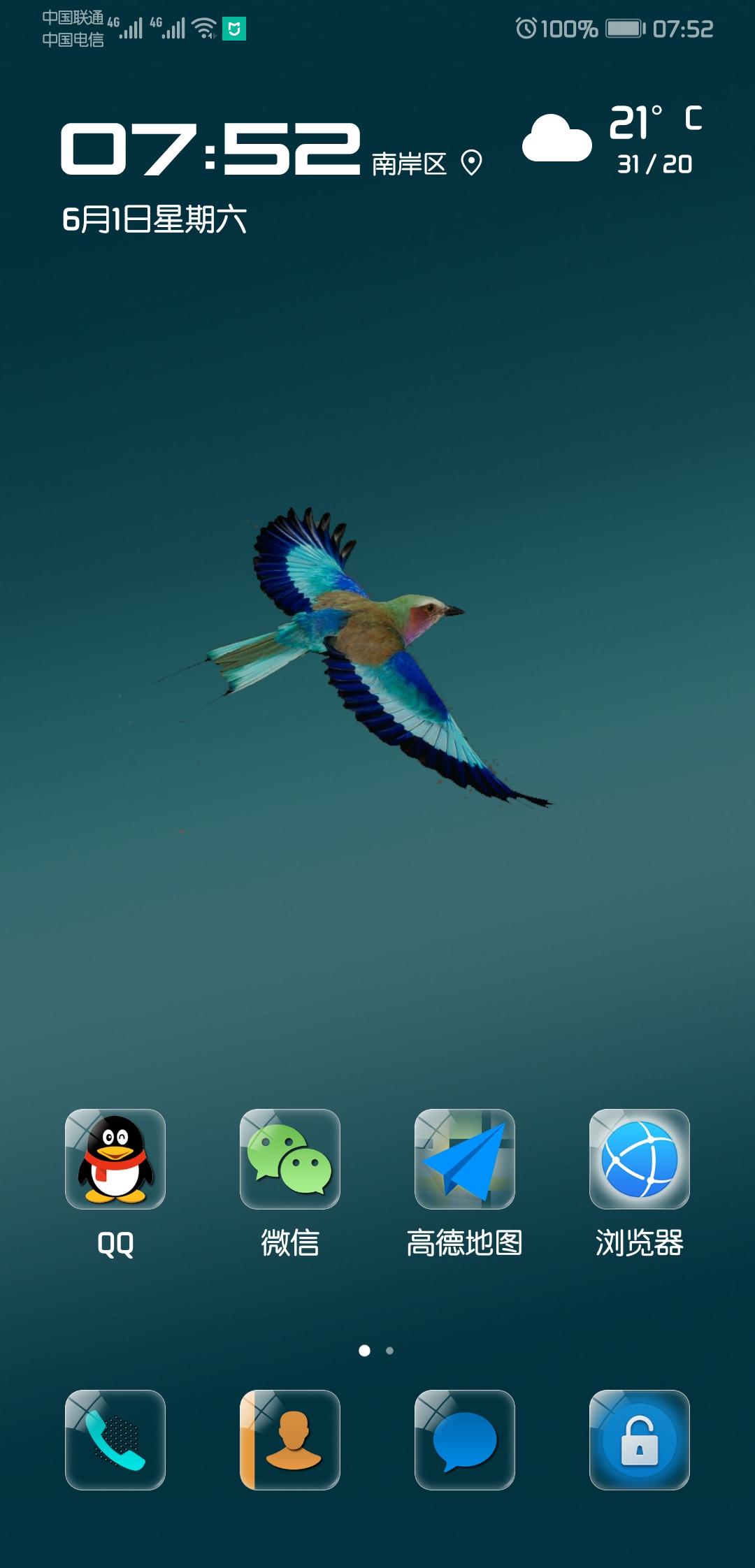 Screenshot_20190601_075228_com.huawei.android.lau.jpg