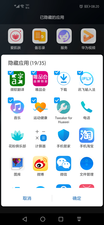 Screenshot_20190602_082029_com.huawei.android.lau.jpg
